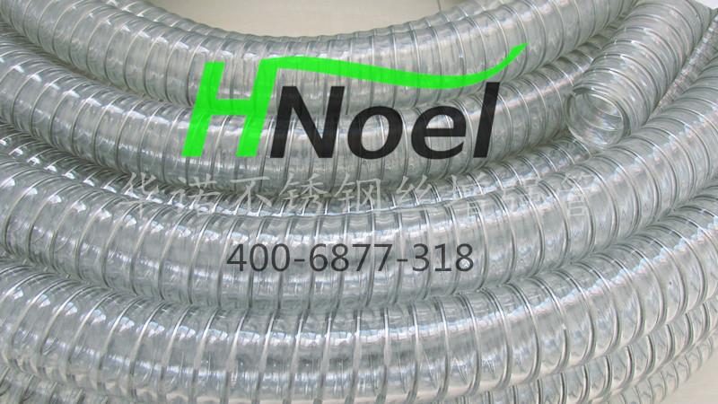 食品级不锈钢丝增强管