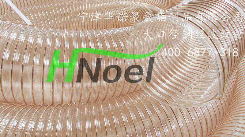聚醚型钢丝波纹管